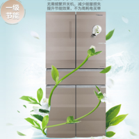 (Hisense)海信冰箱BCD-517WTDGVBPI 变频中字五门多门风冷无霜冰箱