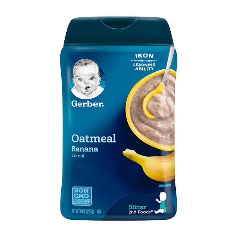 保税区直发 美国Gerber嘉宝 2段婴儿香蕉燕麦米粉米糊 227g 6个月+