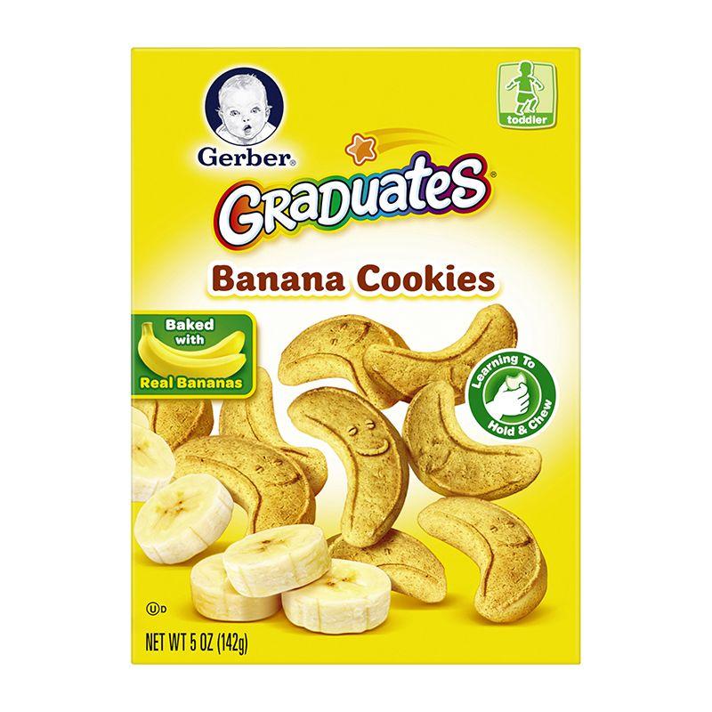 保税区直发 美国Gerber嘉宝香蕉曲奇磨牙饼干142g