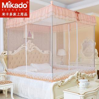 米卡多蚊帐三开门坐床式方顶1.8m床蒙古包双人家用1.5米拉链式公主风88133