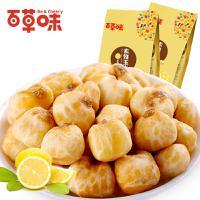 2袋组合の百草味素烧玉米每袋180g黄金玉米豆玉米脆爆米花休闲零食