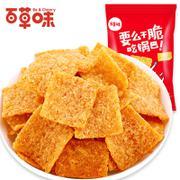 百草味小米锅巴麻辣味80g×2袋办公室零食小吃 好吃的膨化食品特产