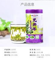 天福茗茶 龙井茶 高山特级绿茶 2018年早春茶 100g