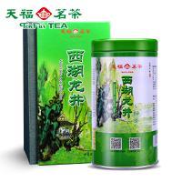 天福茗茶 西湖龙井-G1 绿茶 2018年新茶 100g