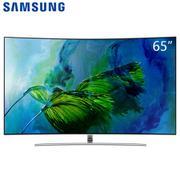 三星(SAMSUNG)QA65Q8C 65英寸Q8C 曲面 4K超高清  银色