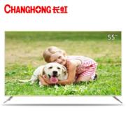 长虹(CHANGHONG)55F8 55吋64位4K超高清HDR人工智能语音网络液晶平板电视