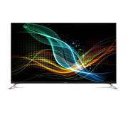 创维43Q7 43吋4K超高清HDR人工智能平板液晶电视机