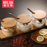 物生物玻璃人形调味罐套装原生态竹木盖厨房用品调味盒创意调料瓶家用