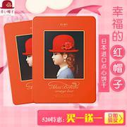 日本进口红帽子橙色什锦曲奇饼干礼盒(橙盒) 26pcs12种口味