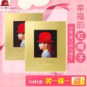 日本进口红帽子金色什锦曲奇饼干礼盒(金盒)16种口味88 pcs