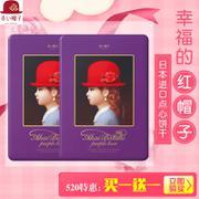 日本进口红帽子紫色什锦曲奇饼干礼盒(紫盒) 16pcs7种口味