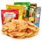 AJI惊奇脆片饼干每包200g休闲美食零食品苏打起士蔬菜洋葱泡菜味