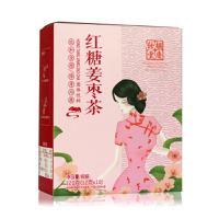 胡庆余堂 红糖姜枣茶固体饮料12g*10袋 经济小袋方便装