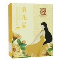 胡庆余堂 菊花晶固体饮料 12克*10 夏季养生茶伴侣 清凉饮