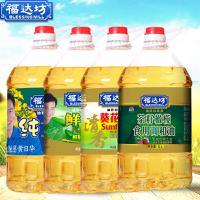 【爱家油组合】清香葵花5L+鲜胚玉米5L+茶籽橄榄5L+一级菜籽5L家庭组合装食用油特价包邮