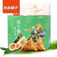 【良品铺子粽子礼盒728gx1盒】端午粽速食肉粽香辣零食咸鸭蛋粽子