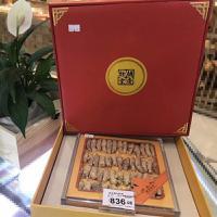 【买一送一】胡庆余堂 西洋参礼盒  3#短枝  220克礼盒装