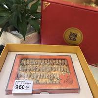 【买一送一】胡庆余堂  西洋参礼盒  1#泡参小泡参 100克礼盒装