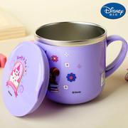 【包邮】迪士尼Disney-苏菲紫单柄带盖水杯290毫升宝宝孩学童口杯防漏耐摔带把手不锈钢广口直饮杯