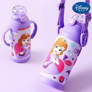 【包邮】迪士尼Disney-苏菲紫双柄保温杯320毫升儿童吸管水瓶把手背带多用宝宝壶3D浮雕图文户外学园幼孩冷暖水杯