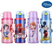 【包邮】迪士尼Disney-双盖保温杯480毫升不锈钢保冷热水壶感温变色吸管杯直饮杯孩童学园背带户外暖水瓶杯壶