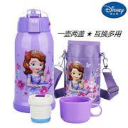 【包邮】迪士尼Disney-苏菲紫双盖550毫升保温杯感温变色双层高真空男女学童吸管背带户外运动水瓶壶杯