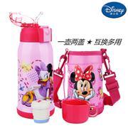 【包邮】迪士尼Disney-米妮粉双盖550毫升保温杯感温变色双层高真空男女学童吸管背带户外运动水瓶壶杯