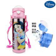 【包邮】迪士尼Disney-公主粉锁扣弹盖保温杯500毫升吸管杯附背带防漏学童饮水杯壶瓶