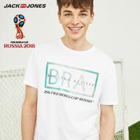 JackJones杰克琼斯 世界杯官方授权FIFA新品巴西男渐变字母短袖T恤 218301539