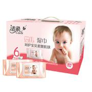 【包邮】洁柔C&S-柔韧亲肤湿巾6包共480片礼盒箱装抽取式温和百花香手口适用洁面护肤婴儿湿纸巾