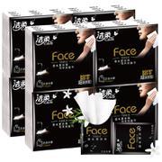 【包邮】洁柔C&S-黑face手帕纸8组共144包厚4层厚实古龙香水味超迷你小包便携清洁卫生纸巾