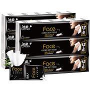 【包邮】洁柔C&S-黑face手帕纸6条108包648片4层古龙香水味迷你型小包便携带可湿水餐面巾卫生纸巾