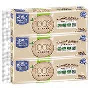 【包邮】洁柔C&S-自然木无心卷纸3条36粒共3024克4层柔韧无香低白度厚实舒适手纸厕纸卫生纸巾
