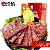 洽洽靖江猪肉干办公室零食恰恰猪肉脯休闲小吃三味猪肉脯口味随机50g*3袋