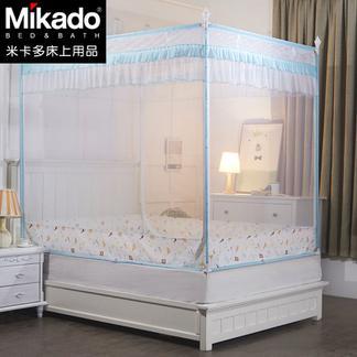 米卡多回底床笠式坐床外穿杆蚊帐三开门坐床式方顶1.8m床拉链式8829款