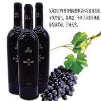摩尔多瓦原瓶进口波格丹一世2013梅洛干红葡萄酒 750ml