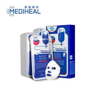 Mediheal美迪惠尔水润保湿面膜(升级版)