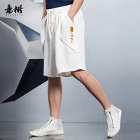 意树亚麻五分裤中国风休闲裤舒适阔腿裤中式短裤男时尚百搭潮裤夏XAHB55C3522