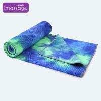 爱玛莎防滑瑜伽铺巾胶点防滑扎染印花毛巾垫吸汗可机洗伽铺巾隔开瑜珈垫细菌
