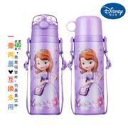 【包邮】迪士尼Disney-紫苏菲双盖保温杯480毫升不锈钢保冷热水壶感温变色吸管杯直饮杯孩童学园背带户外暖水瓶杯壶
