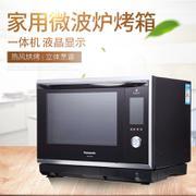 【包邮】松下Panasonic-蒸汽微波炉 液晶显示蒸烘烤箱多功能一体机