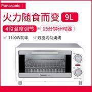 【包邮】松下Panasonic- 迷你电烤箱 家用多功能烘焙烤箱 上下加热管