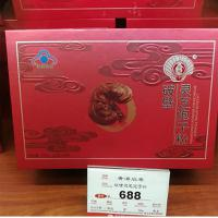 香港啟泰 破壁灵芝孢子粉 1g*60袋/盒