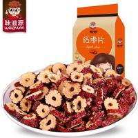 味滋源 枣干脆120gx3袋新疆红枣片酥脆无核干枣子片枣圈