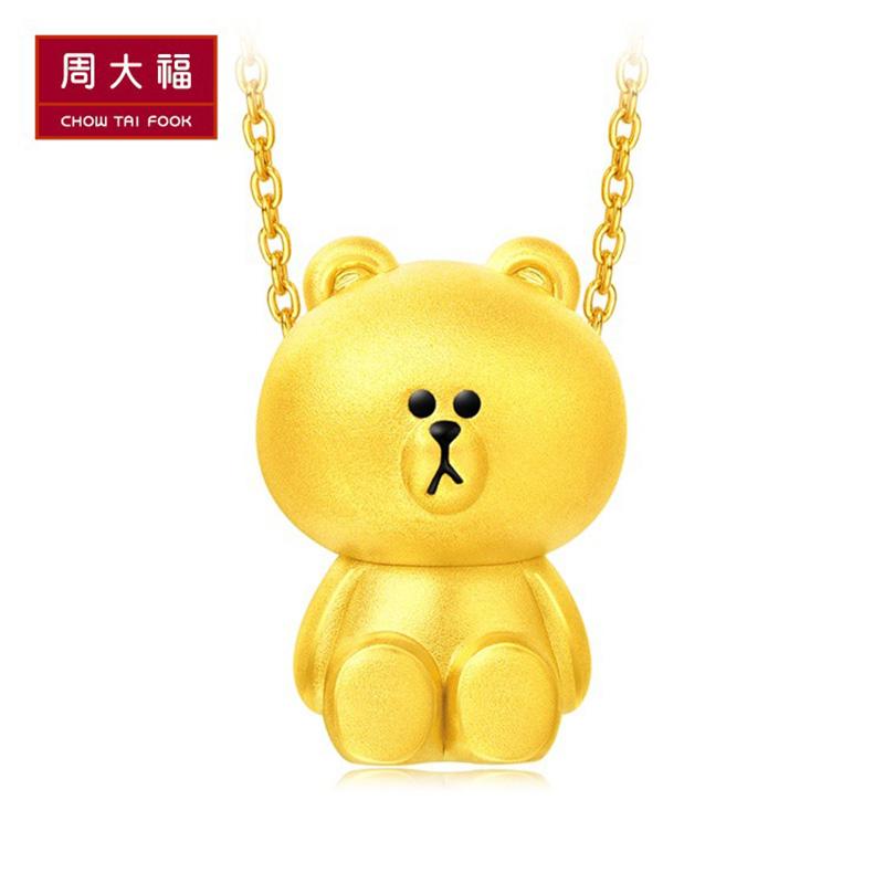 周大福LINE FRIENDS系列布朗熊足金黄金吊坠R21429