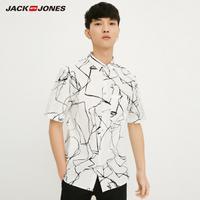 JackJones杰克琼斯夏男舒适纯棉个性印花尖领短袖衬衫E|218204521
