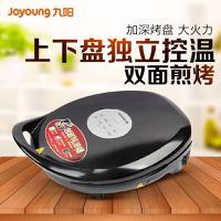 九阳(Joyoung) 电饼铛煎饼机煎烤机 悬浮双面加热 JK-30K07