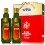 贝蒂斯特级初榨橄榄油500ML*2礼盒