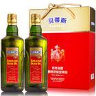贝蒂斯特级初榨橄榄油750ML*2礼盒