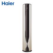 海尔(Haier) 3匹 变频 KFR-72LW/07DBC21AU1 一级能效 智能 除PM2.5 家用空调柜机
